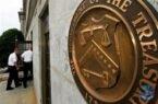 وزارت خزانهداری آمریکا دیوان کیفری بینالمللی را تحریم کرد