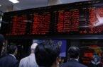 بررسی تغییر مالکیت حقیقی و حقوقی در بازار امروز سهام