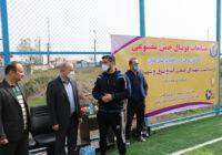برگزاری مسابقات فوتبال گرامیداشت یاد شهدای صنعت آب و برق و شهدای مدافع سلامت گیلان