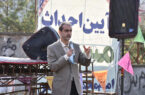حضور شهردار رشت در مراسم کلنگ زنی مسجد امام محمد باقر(ع) محله کوی ارشاد