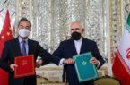 جزئیات جدید و مهم از برنامه همکاری جامع ایران و چین