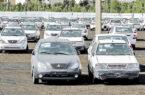 قیمت نوسانی خودرو در بازار پس از تعطیلات نوروز