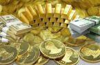 قیمت سکه ، قیمت طلا ، قیمت دلار و ارز آزاد در بازار امروز ۱۷ تیر ۱۴۰۰